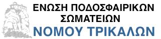 Ένωση Ποδοσφαιρικών Σωματείων Ν. Τρικάλων